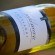 Roussanne bottle