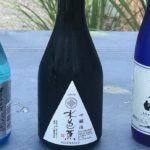 Discover the World of Sake Delivered to Your Door